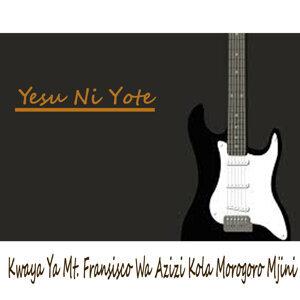 Kwaya Ya Mt. Fransisco Wa Azizi Kola Morogoro Mjini 歌手頭像
