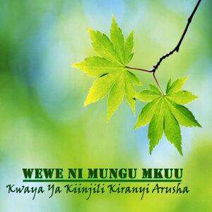 Kwaya Ya Kiinjili Kiranyi Arusha 歌手頭像