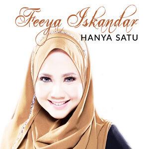 Feeya Iskandar 歌手頭像