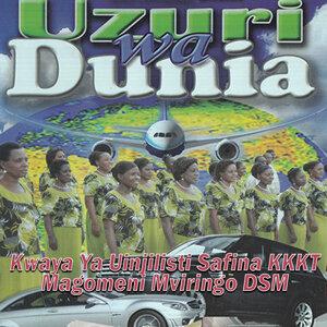 Kwaya Ya Uinjilisti Safina KKKT Magomeni Mviringo DSM 歌手頭像