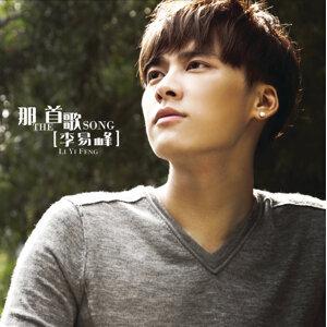 YiFeng Li 歌手頭像