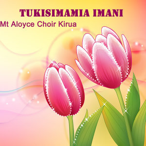 Mt Aloyce Choir Kirua 歌手頭像