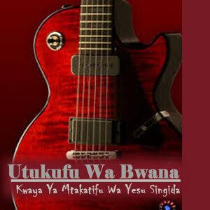 Kwaya Ya Mtakatifu Wa Yesu Singida 歌手頭像