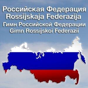Последний русский 歌手頭像