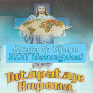 Kwaya Ya Vijana KKKT Makongolosi 歌手頭像