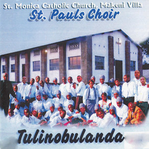 St. Monica Catholic Church Makeni Villa St Pauls Choir 歌手頭像