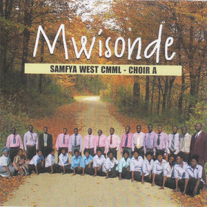 Samfya West CMML Choir A 歌手頭像