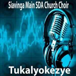 Siavinga Main SDA Church Choir 歌手頭像