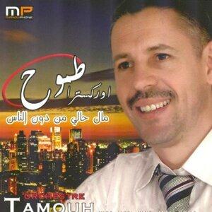 Orchestre Tamouh 歌手頭像