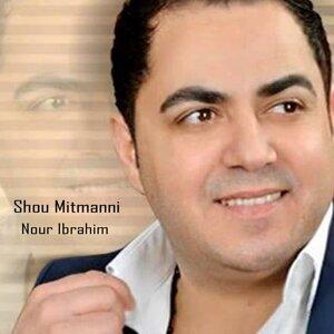 Nour Ibrahim 歌手頭像