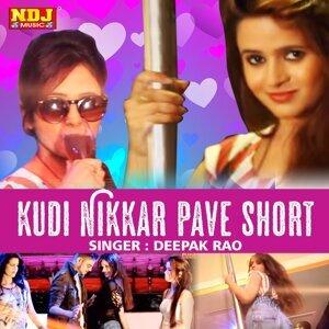 Deepak Rao 歌手頭像