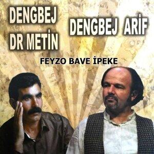 Dengbej Dr. Metin, Dengbêj Arif 歌手頭像