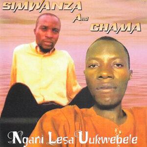Simwanza And Chama 歌手頭像
