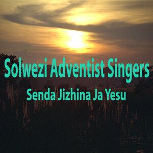 Solwezi Adventist Singers 歌手頭像