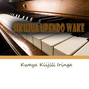 Kwaya Kiijili Iringa 歌手頭像