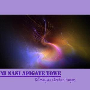 Kilimanjaro Christian Singers 歌手頭像
