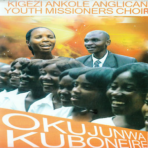 Kigezi Ankole Anglican Youth Missioners Choir 歌手頭像