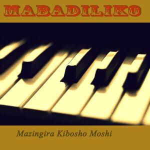Mazingira Kibosho Moshi 歌手頭像