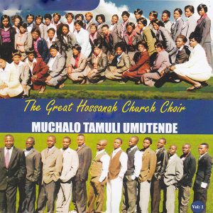 The Great Hossanah Church Choir 歌手頭像