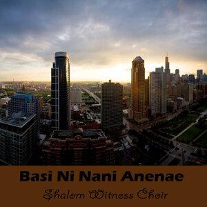 Shalom Witness Choir 歌手頭像