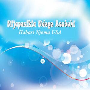Habari Njema USA 歌手頭像