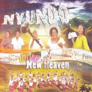 New Heaven Choir 歌手頭像