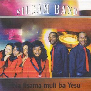 Siloam Band 歌手頭像