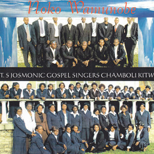 St. Sjosmonic Gospel Singers Chamboli Kitwe 歌手頭像