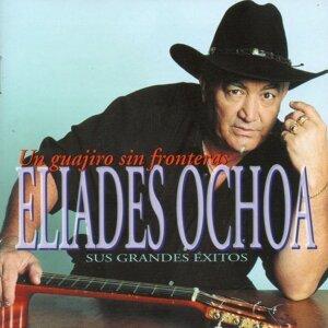 Eliades Ochoa 歌手頭像