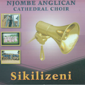 Njombe Anglican Cathedral Choir 歌手頭像