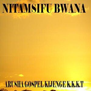 Arusha Gospel Kijenge KKKT 歌手頭像