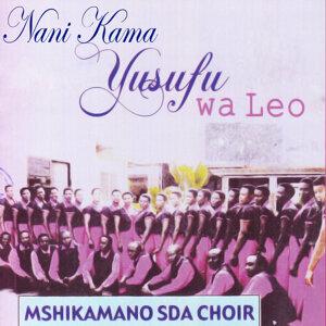 Mshikamano SDA Choir 歌手頭像