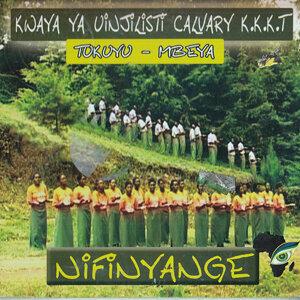 Kwaya Ya Uinjilisti Calvary Tukuyu Mbeya 歌手頭像