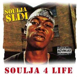 Soulja Slim 歌手頭像