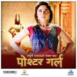 Mrunmayee Shirish Dadke, Pragati Mukund Joshi, Rasika Ganu, Kasturi Wavare, Pallavi Telgaonkar 歌手頭像