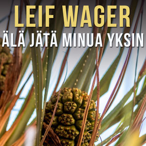 Leif Wager 歌手頭像