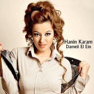 Hanin Karam 歌手頭像