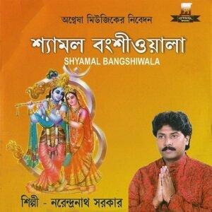 Narendra Nath Sarkar 歌手頭像
