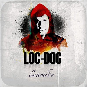 Loc-Dog 歌手頭像