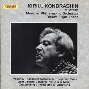 Moscow Philharmonic Orchestra, Kirill Kondrashin 歌手頭像