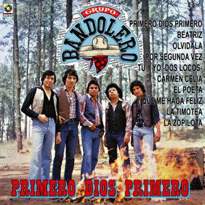 Grupo Bandolero 歌手頭像