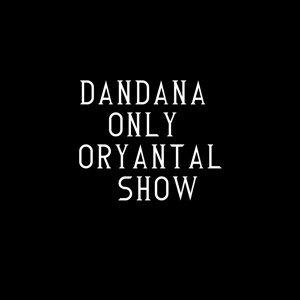 Dandana 歌手頭像