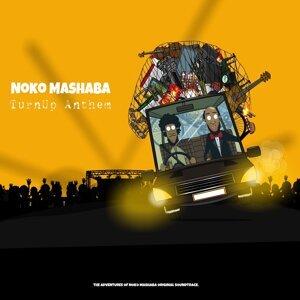 Noko Mashaba 歌手頭像