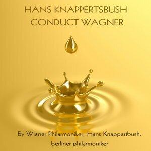 Wiener Philarmoniker, Hans Knappertsbush, Berliner Philarmoniker 歌手頭像