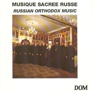 Moscow Choral, Hieromonk Amvrosiy 歌手頭像