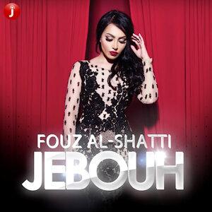 Fouz Al Shatti 歌手頭像