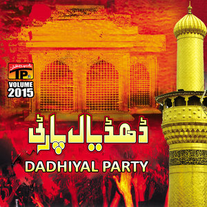 Dadhiyal Party 歌手頭像