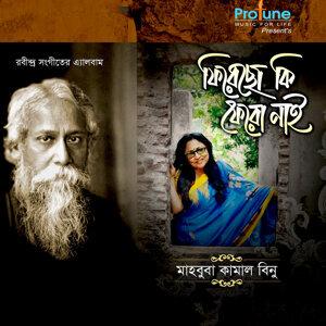 Mahbuba Kalam Binu 歌手頭像