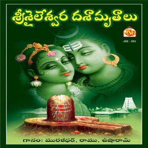 Muralidar, Usharaj, Ramu 歌手頭像