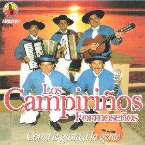 Los Campiriños Formoseños 歌手頭像